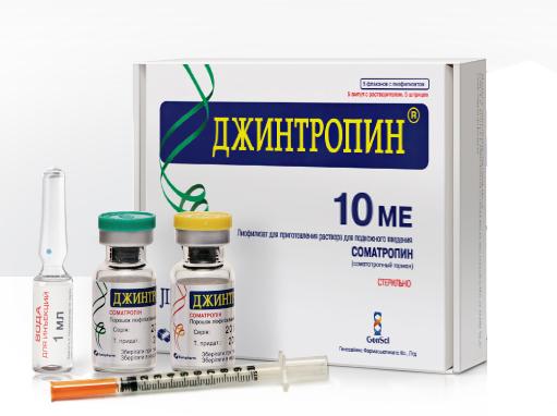 Гармон роста-джинотропин станозолол кленбутерол купить
