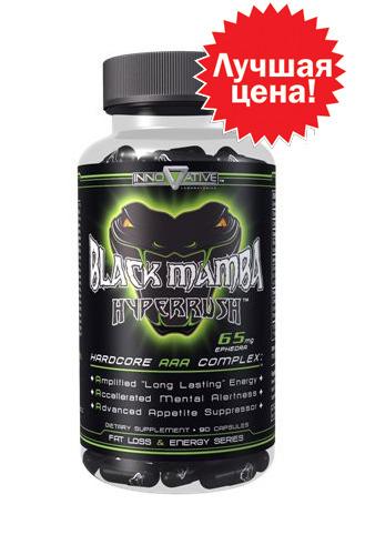 Состав жиросжигателя black mamba